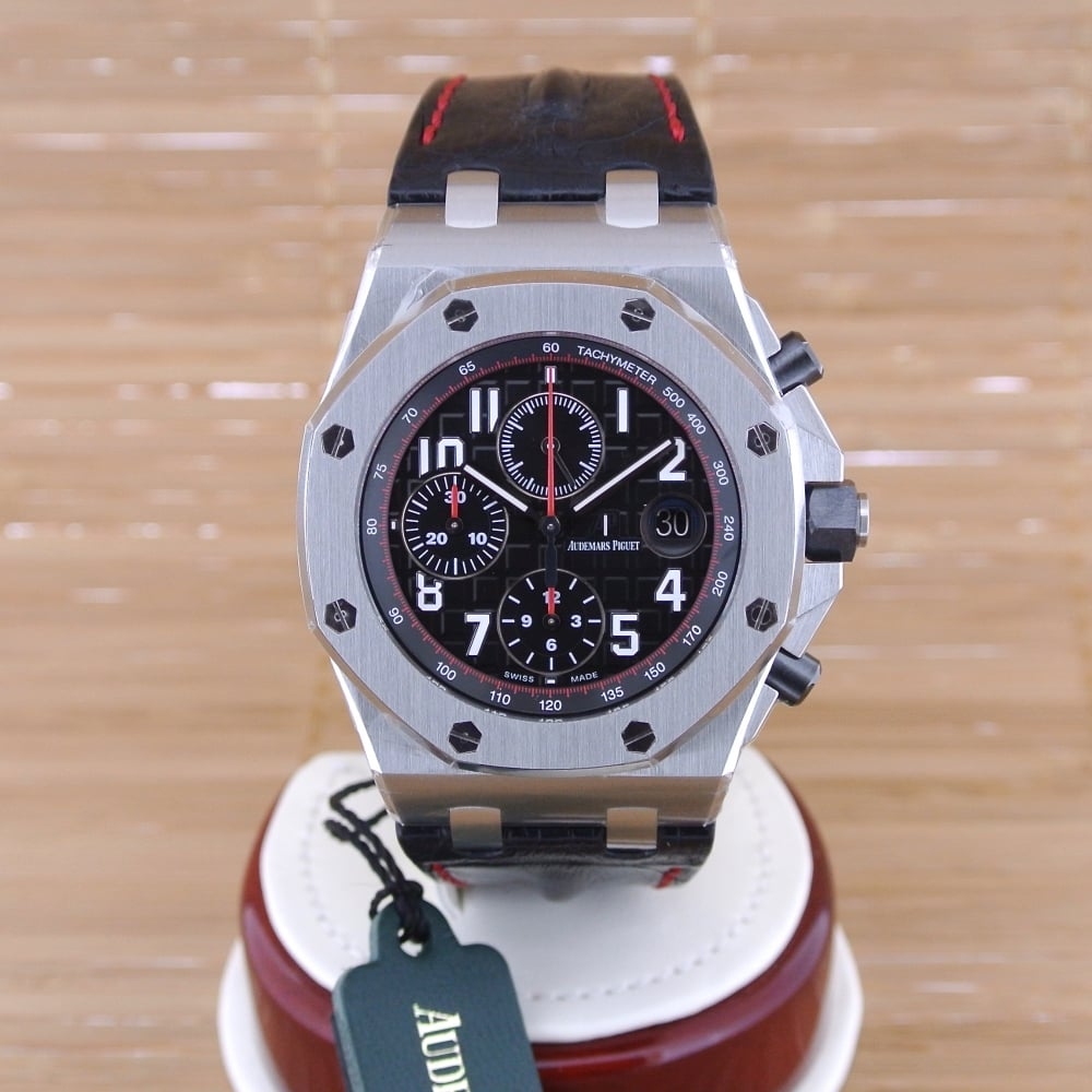 Audemars Piguet Royal Oak Offshore Uk